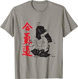 Aikido T-shirt | Japan Tee