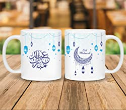 11oz Vista Eid Mubarak White Mug - Eid Gift -VIA DESIGN 02