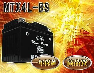バイク バッテリー スーパーDio 型式 A-AF27 一年保証 MTX4L-BS 密閉式