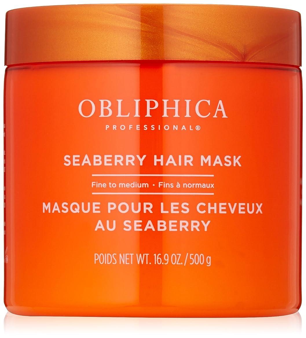 メディック少年三Obliphica Professional ミディアムSeaberryマスクにファイン、16.9オンス