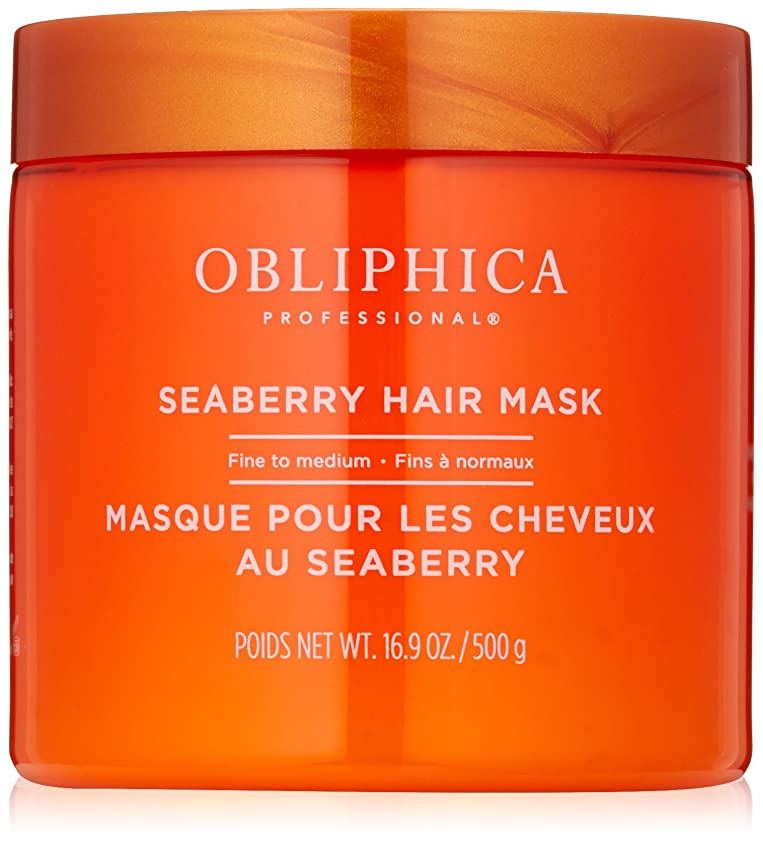 に話す頻繁に印象的なObliphica Professional ミディアムSeaberryマスクにファイン、16.9オンス