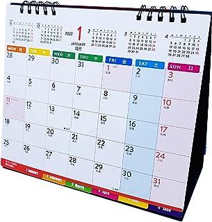 【予約販売2022年分】Supracing シュプレーシング 2022年 カレンダー 【2021年12月始まり】 6か月ひと目 卓上カレンダー 実用性アップ (月曜から2部セット)
