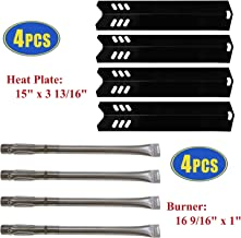 BBQ Grill Heat Shields and Grill Burners Replacement for Dyna Glo DGF493BNP, DGF510SBP, 4 Pack Burner Tubes & Heat Plates for Backyard Grill GBC1461W, BY15-101-001-02, BY14-101-001-02, BY13-101-001-12