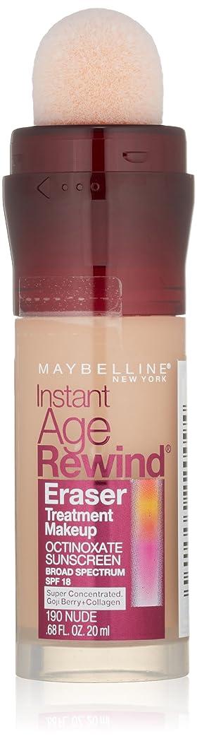 モスクアウター十代MAYBELLINE Instant Age Rewind Eraser Treatment Makeup - Nude (並行輸入品)