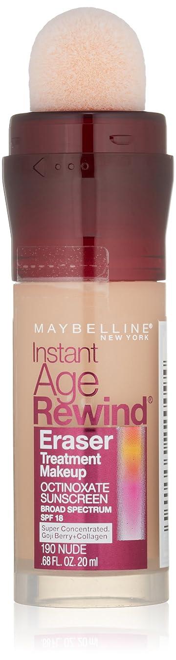 ちらつき偏心同性愛者MAYBELLINE Instant Age Rewind Eraser Treatment Makeup - Nude (並行輸入品)