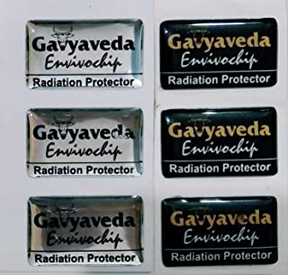 Gavyaveda Mobile, Laptop Radiation Protector