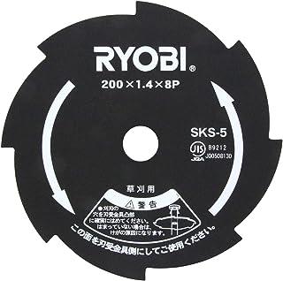 京セラ(リョービ) 金属8枚刃 芝刈機 AK-3000用 200mm 4900002