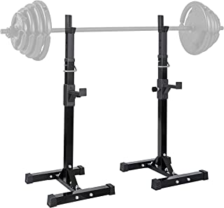 """lensun Pair of Adjustable Height and Width 40""""- 66"""" Extremely Sturdy Steel Squat Rack Barbell Free Bench Press Stands Home..."""