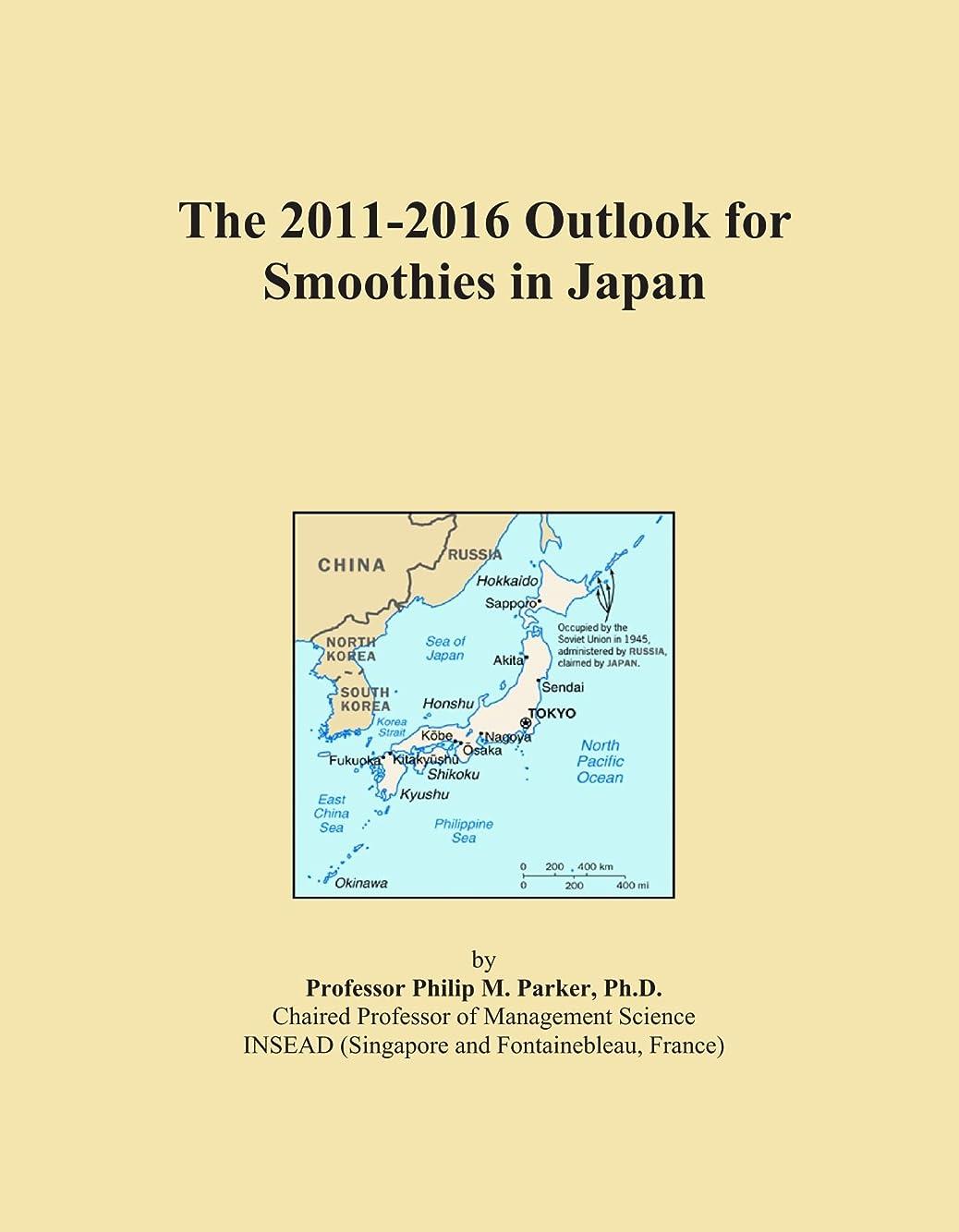 ミニチュアレプリカゴミThe 2011-2016 Outlook for Smoothies in Japan