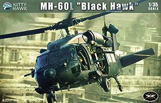 KH50005 1:35 MH-60L Black Hawk Helicopter Model for Model Hobbyist