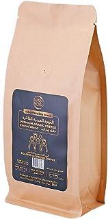 Kava Noir - Premium Arabic Coffee - Emirati Style (250 gms)