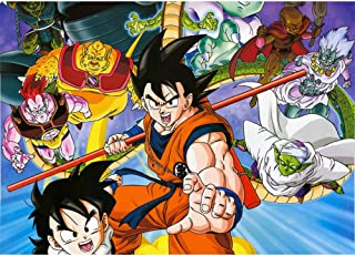 Photography Backdrop Japanese Comic 7x5 Dragon Ball Z Birthday Background for Kids Vinyl Photo Backgrounds Backdrops Child Picture Photo Studio Prop Custom Birthday Banner