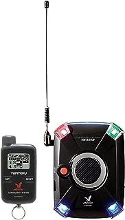ユピテル アギュラス簡単取付 カーセキュリティ通報機能付き VE-S26R