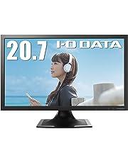 I-O DATA モニター 20.7インチ ブルーライトカット スピーカー付 3年保証 土日サポート EX-LD2071TB