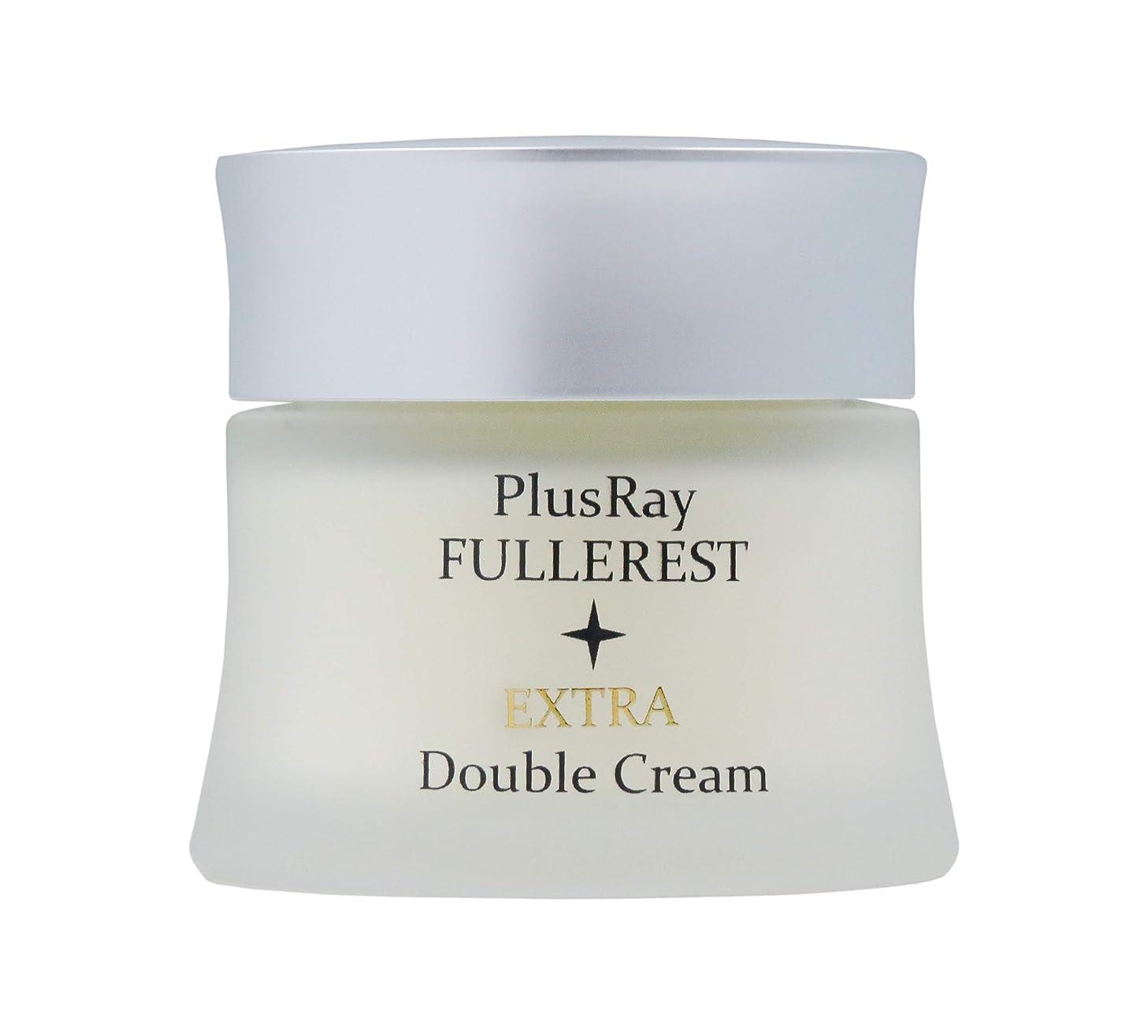 圧倒的制限分割PlusRay(プラスレイ) フラーレストエクストラダブルクリーム 40g