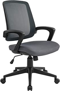 Home Office Desk Chairs Ergonomic Mesh Office Chair with Arms, Gray Color Mid-Back Computer Chair for Small Place