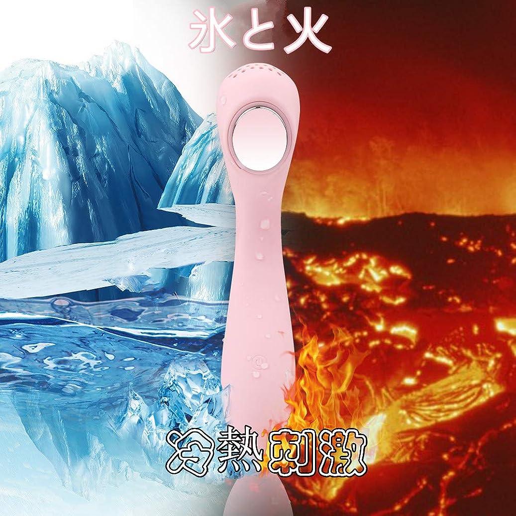 中級ピニオン分Wimaha 氷と火 ハンディマッサージャー 3種類冷熱モード 3種振動頻度 電動マッサージャー 防水 静音 シリコン 1年保証付き