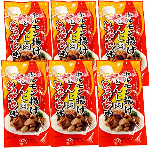 【広島名産】 ホルモン揚げ せんじ肉 とうがらし味6袋セット(1袋40g×6)【大黒屋食品】