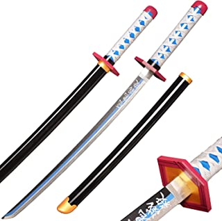 Afdfad Demon Slayer Cosplay Wood Sword,Tomioka Giyuu,Weapon Sword Accessory,About 75CM,Anime Fans' Collections