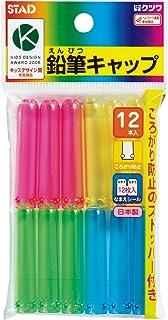 クツワ STAD 鉛筆キャップ 12本入 10パックセット RB006-10P