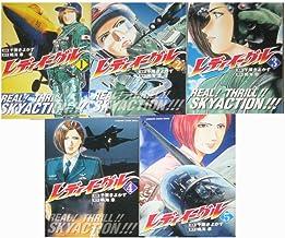レディイーグル コミック 1-5巻セット (KADOKAWA CHARGE COMICS )