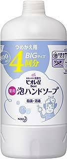 Biore 碧柔 泡沫洗手液 替换装 800毫升