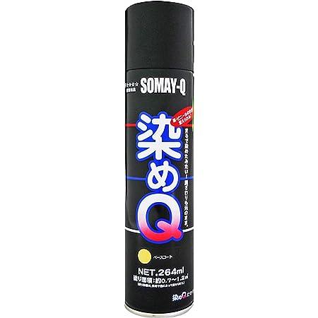 染めQテクノロジィ(Somay-Q Technology) ベースコート 264ml