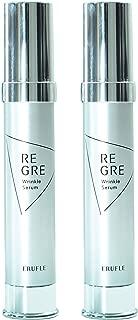 ヒト幹細胞 美容液 REGRE リグレ リンクルセラム シミ シワ アンチエイジング 2本セット ERUFLE