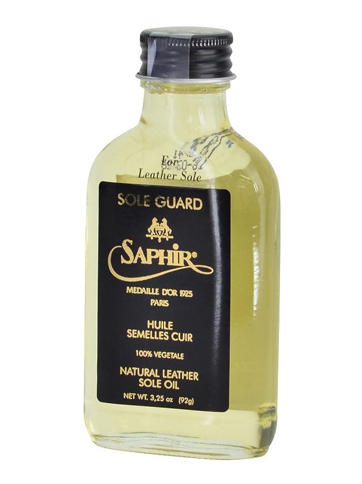 流行している先のことを考える平凡(サフィールノワール)Saphir Noir 最高級ライン レザーソール用オイル 100ml フランス製 【返品交換不可】 正規取扱店