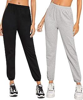 Milumia Women 2 Pcs Solid Sport Workout Running Elastic Drawstring Waist Jogger Sweatpants Active Pants