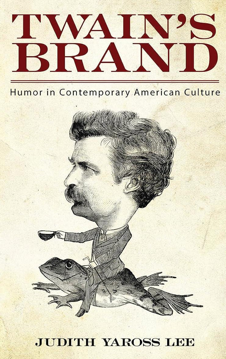 プール豪華な法廷Twain's Brand (English Edition)