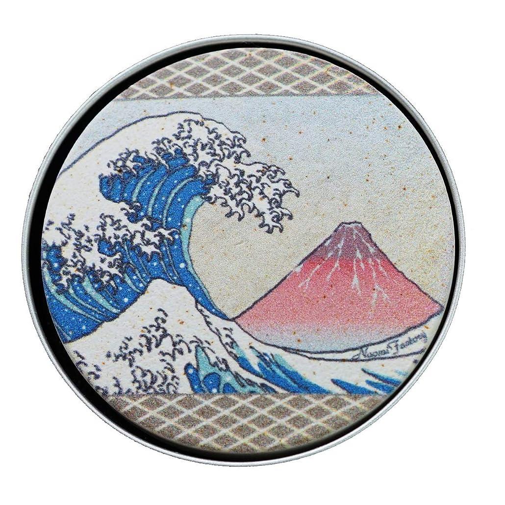 放棄批判的前兆【天使のアロマプレート】 浮世絵 浪と赤富士(珪藻土 吸収力抜群 持ち運べる 日本製)