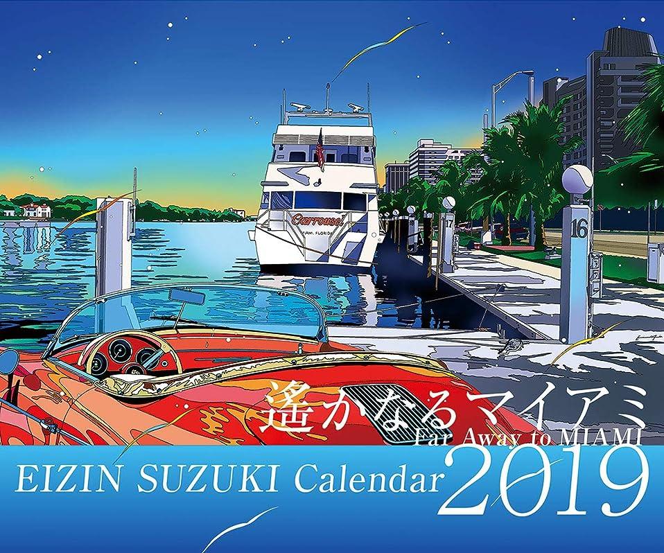 サロン過ち半球トライエックス 鈴木英人 2019年 カレンダー CL-437 壁掛け 42×45cm