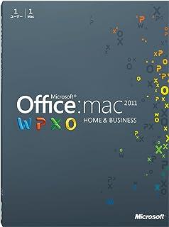 【旧商品】Microsoft Office for Mac Home and Business 2011-1パック [パッケージ]