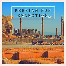 Ashegham Kardi (Original Mix)