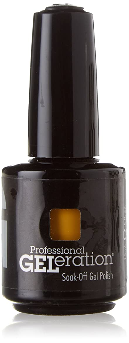 馬力シルク砲撃Jessica GELeration Gel Polish - Totally Turmeric - 15ml / 0.5oz