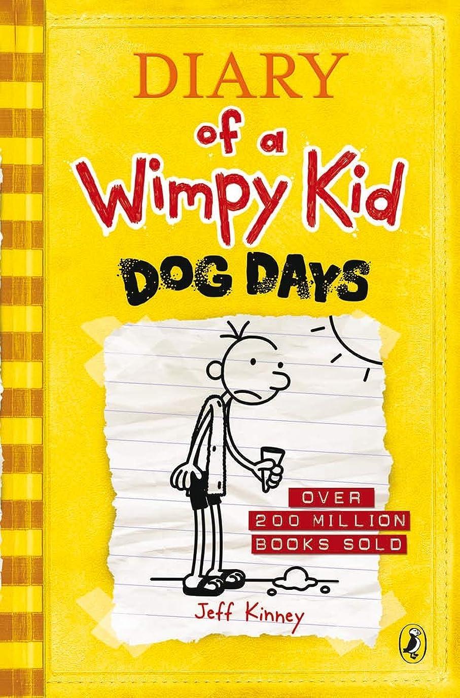 宴会アルコール似ているDiary of a Wimpy Kid: Dog Days (Book 4) (English Edition)