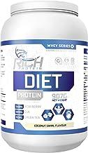 Rich Protein 1 kg Coconut Swirl Male Diet Protein