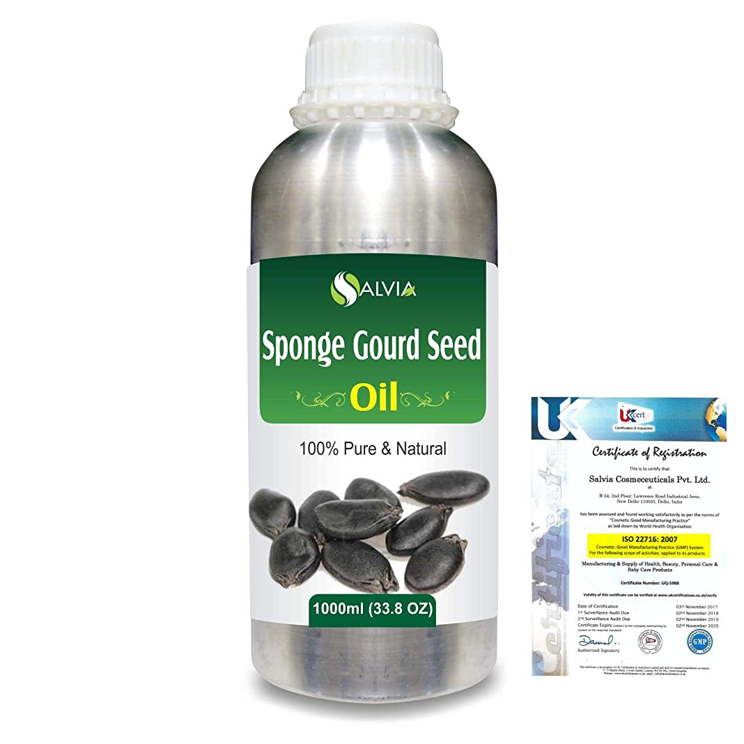 残り上記の頭と肩患者Sponge Gourd Seed (Luffa aegyptiaca syn L. cylindrica)100% Natural Pure Carrier Oil 1000ml/33.8fl.oz.