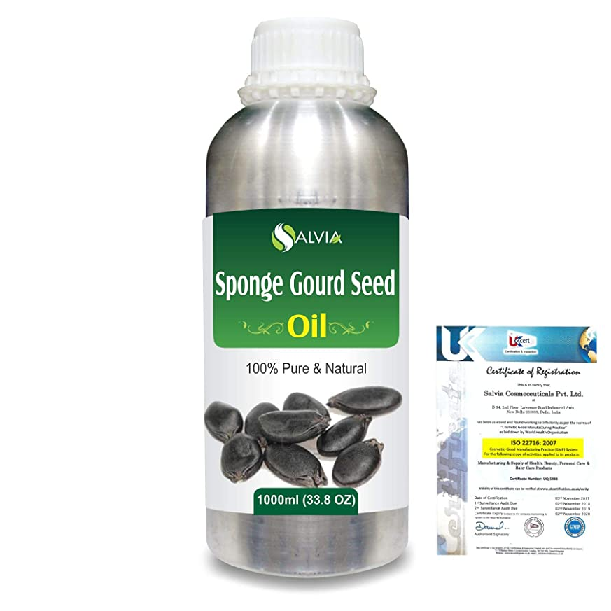 大陸交差点カレンダーSponge Gourd Seed (Luffa aegyptiaca syn L. cylindrica)100% Natural Pure Carrier Oil 1000ml/33.8fl.oz.