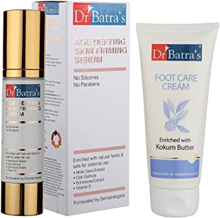 Dr Batra's Age defying Skin firming Serum - 50 g and Foot Care Cream - 100 gm (Pack of 2 Men and Women)