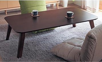 [ベルメゾン] 折りたたみ式テーブル ダークブラウン 長方形