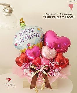 誕生日プレゼントにはやっぱりケーキで決まり☆卓上バルーンアレンジ「バースデーケーキinウッドボックス」大人の女性向けに人気です!