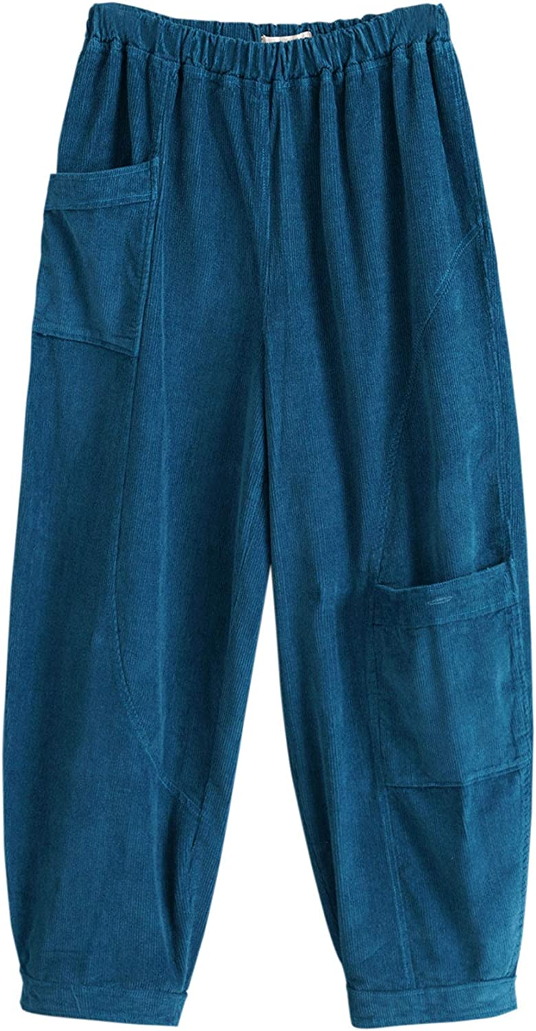 IXIMO Women's Corduroy Pants Casual Wide Leg Relax Fit Lantern Pants with Elastic Waist