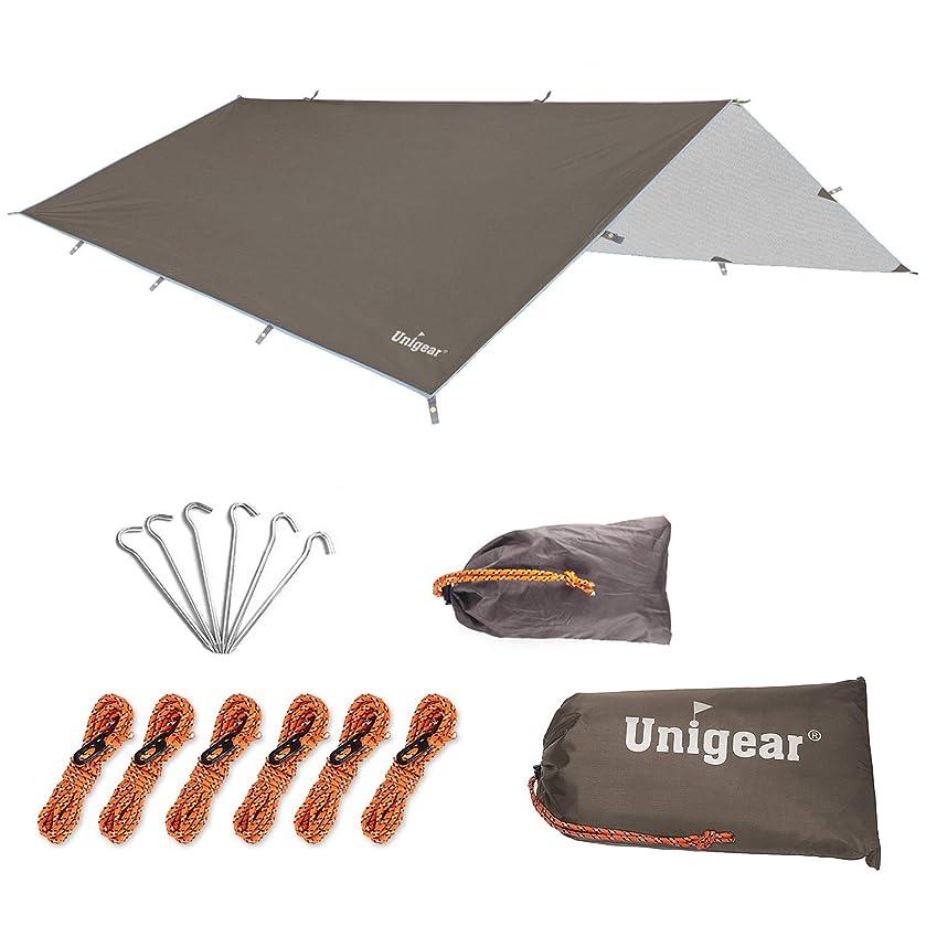 レーザタイル喉頭Unigear 防水タープ 軽量 日除け サンシェルター ポータブル 天幕 シェード キャンプ 収納ケース付 2-6人用 3サイズ