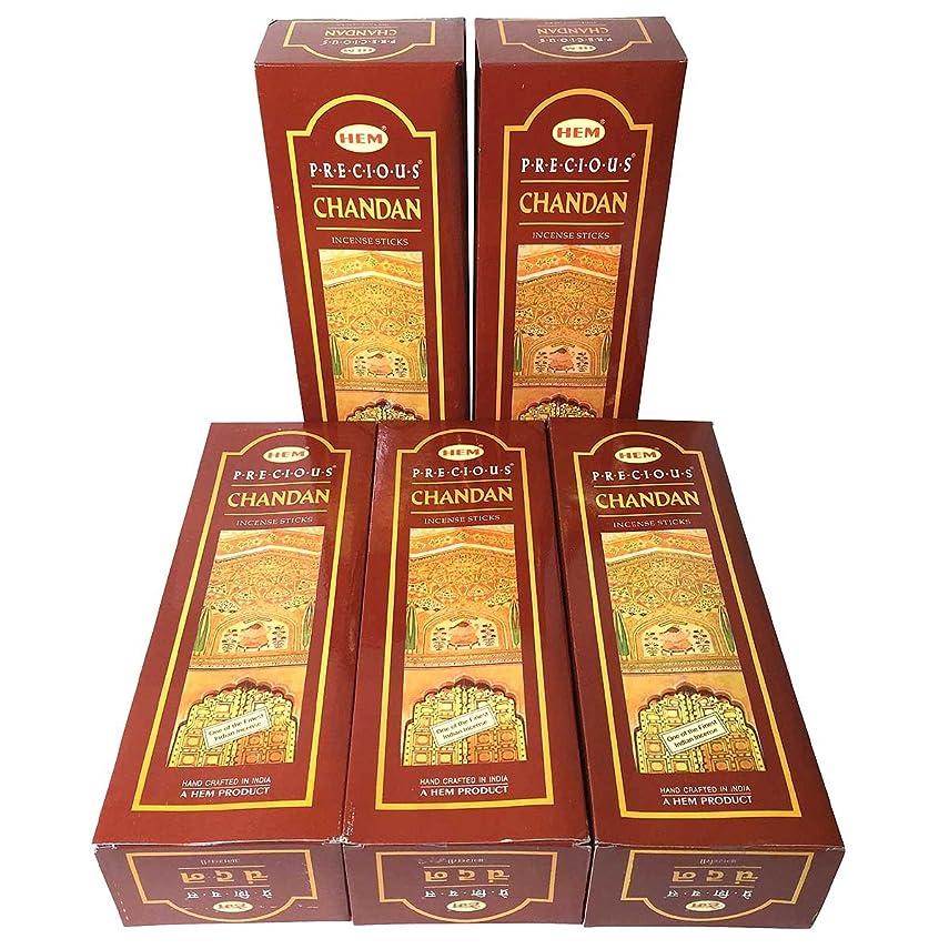大臣まっすぐにする脅かすHEM チャンダン香 スティック5BOX(30箱) CHANDAN / インド香 送料無料 [並行輸入品]