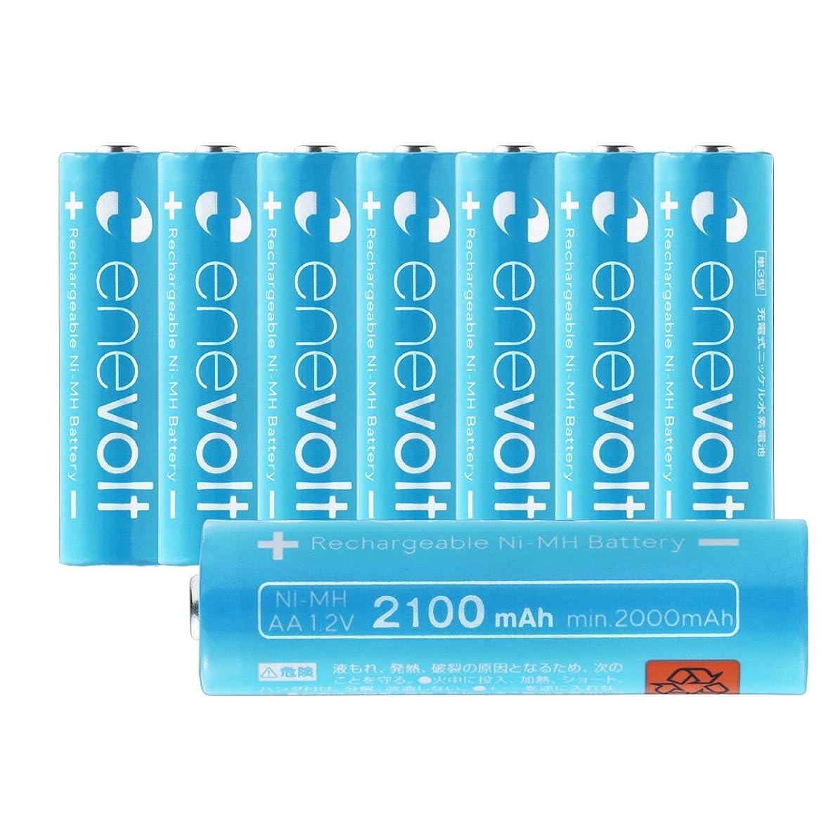 ゴールド神経数エネボルト(enevolt) 単3 充電池 2100mAh 大容量 ニッケル水素充電池 自然放電軽減 繰り返し約1000回 充電 電池 8本セット