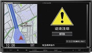 パナソニック カーナビ ストラーダ CN-RA05D 無料地図更新 フルセグ/VICS WIDE/SD/CD/DVD/USB/Bluetooth 7V型 CN-RA05D