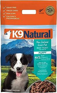 ケーナインナチュラル (K9 Natural) フリーズドライ パピー 1.8kg (7.2kg分)