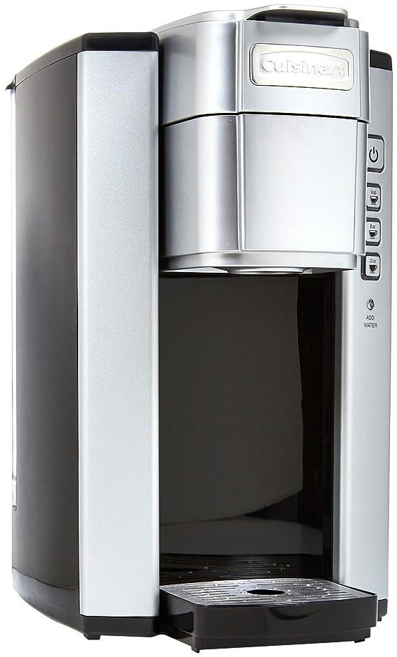 Cuisinart SS-5 Single Serve Brewer coffemaker, 40 oz, Silver